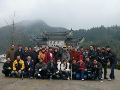 2009黄山旅游.jpg