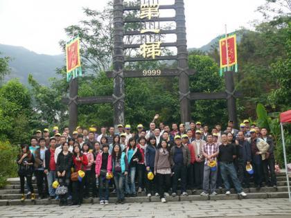 2010白水寨一天游.jpg