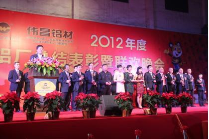 2012年度总彰大会潘伟深董事
