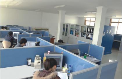 技术中心.jpg