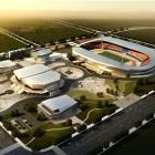 新化县体育文化中心