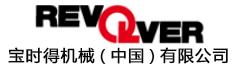 宝时得机械(中国)有限公司招聘信息