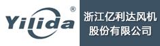 浙江亿利达风机股份有限公司招聘信息