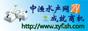 中渔水产网