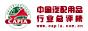 中国汽车配件用品行业总评榜