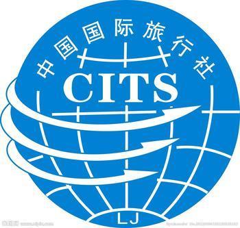 云南丽江中国国际旅行社有限责任公司矢量图; 昆明中国国际旅行社