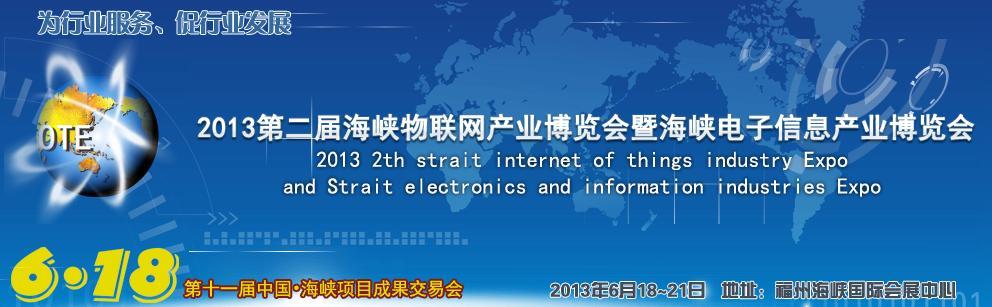 印制电路信息刊号