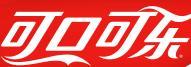 广东太古可口可乐有限公司东莞营业所