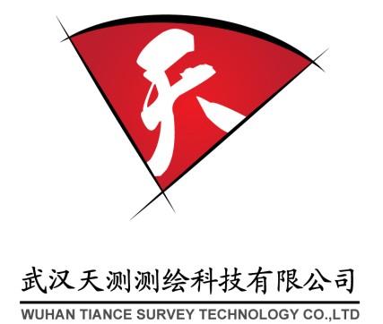 武汉天测测绘科技有限公司
