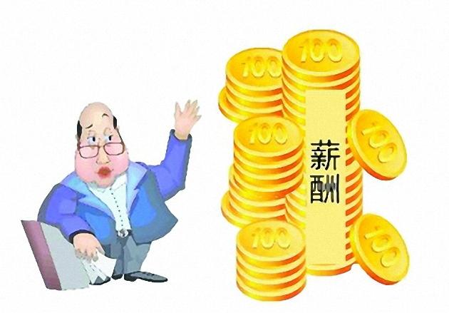 地铁公司信号工程师薪酬争霸赛_检测英才网
