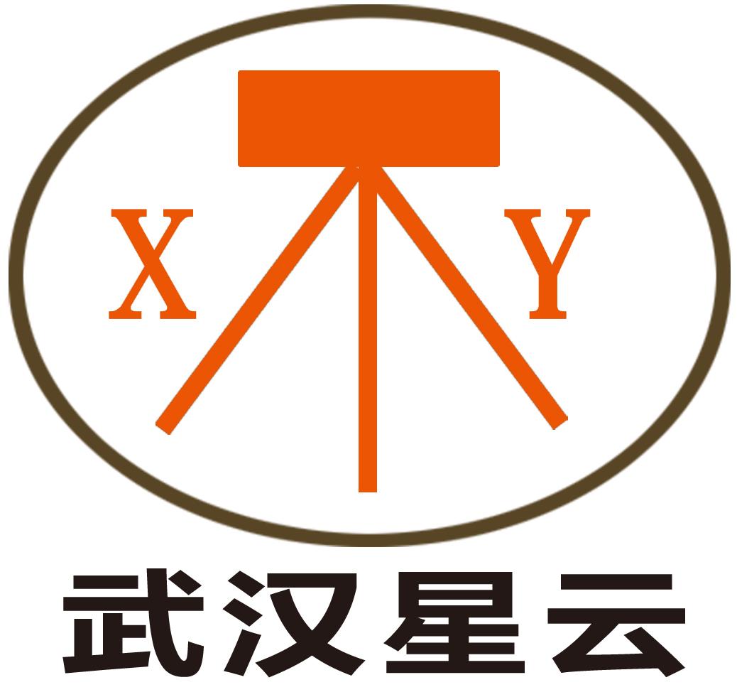 武汉市星云测绘技术有限公司