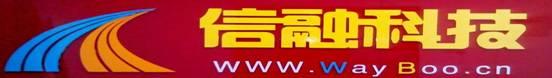 河南信融科技有限公司