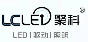 广东聚科照明股份有限公司