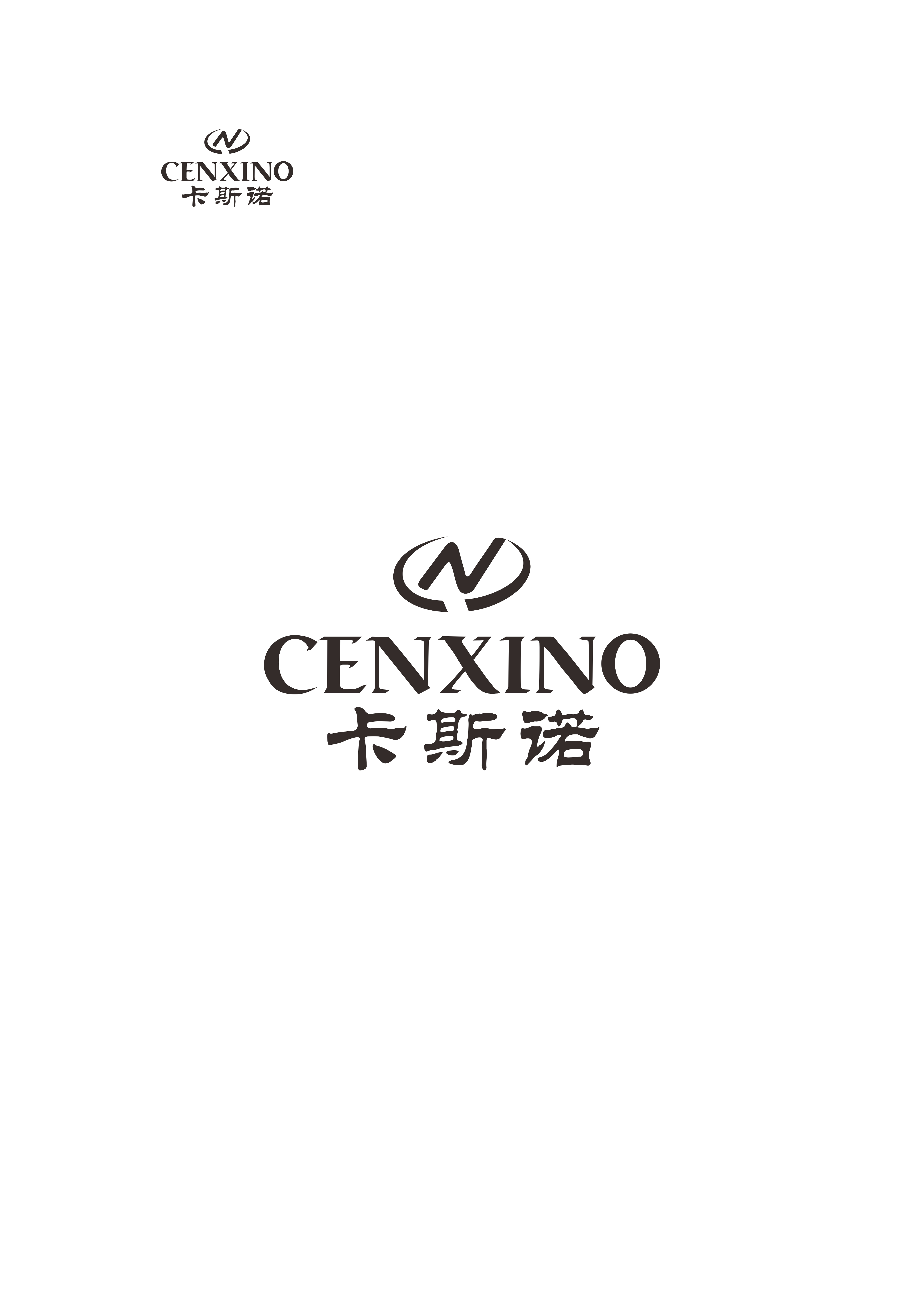 深圳市卡斯诺表业有限公司