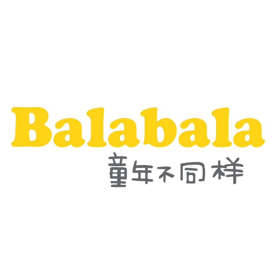 青岛美亚国际学校logo