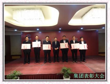 青岛建工集团有限公司官网