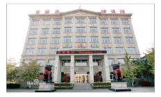 中国忠旺控股有限公司图集