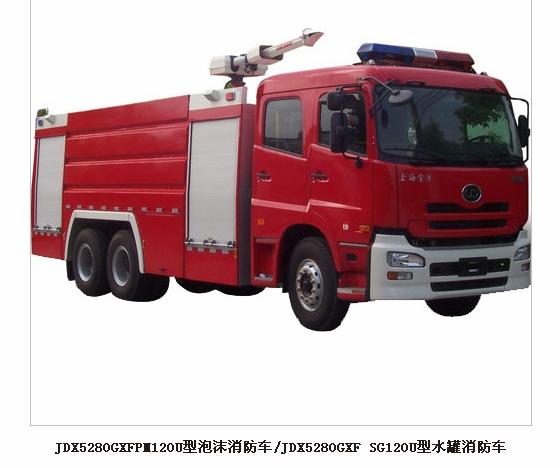 上海金盾消防安全设备有限公司
