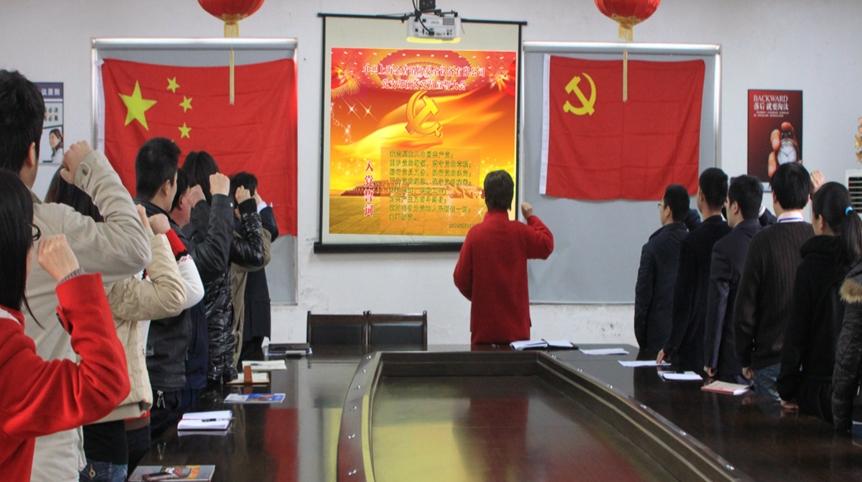 上海金盾消防安全科技有限.