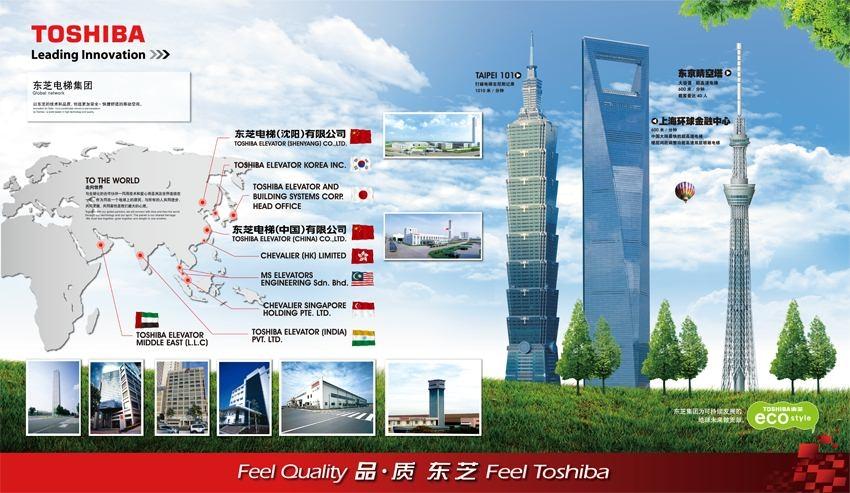 东芝电梯cv620消防接线图