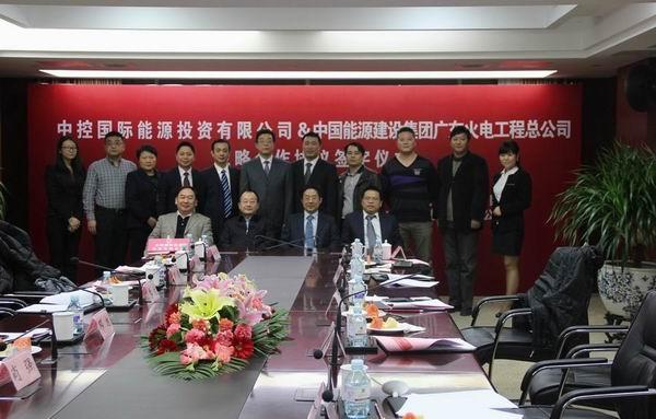 中国能源建设集团广东火电工程有限公司官网