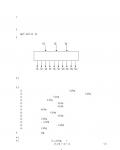 造纸机能量平衡和能量效率的核算办法