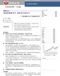 中国钢铁行业产业链深度分析