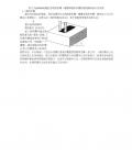 西门子(SIMENS)数控系统矩形槽、键槽和圆形凹槽的铣削循环指令及实例