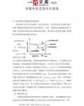 伺服电机选型技术指南