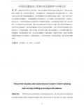 中国纺织服装加工贸易行业发展现状与对策分析