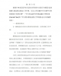 C语言程序设计教程_第5章