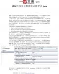 IOS网络交互数据格式解析之json