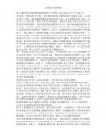 企业研发文档管理