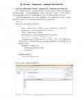 详解Java当中InputStream中read()、read(byte[] b)、read(byte[] b,int off,int len)