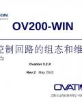 OVation_3.2_May10_R2
