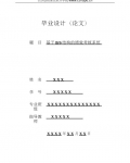 �件�_�l����I�O�(�文)文�n��作模板