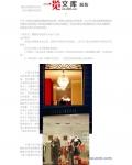服装店橱窗陈列设计分析 橱窗的构造形式