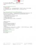 ThinkPHP中的pathinfo模式和URL重写