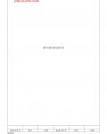 电梯系统功能调试手册(GRZ)