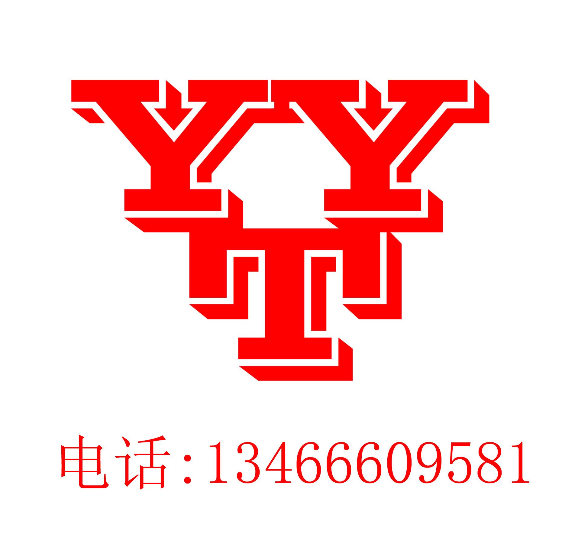 北京钢结构设计师招聘