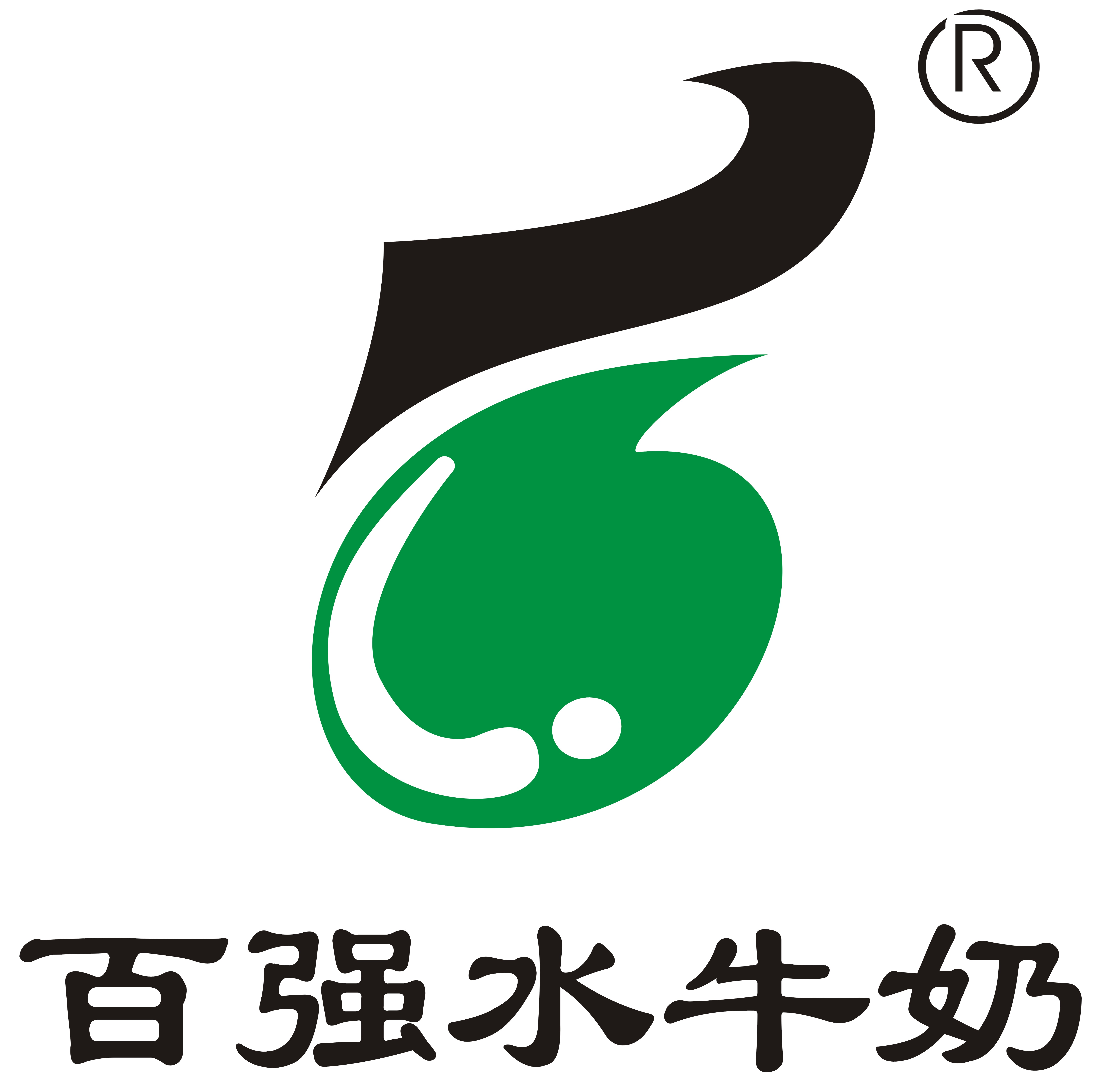 广西灵山百强水牛奶乳业有限公司