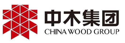 中国木材(集团)有