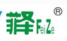 武汉市菲泽化工涂料有限公司