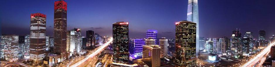 联系地址:北京市朝阳区东大桥路关东店北街1号国安大厦15层