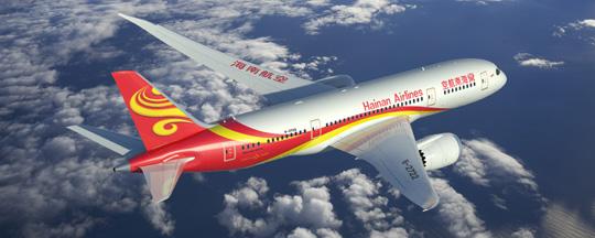 海航共订购了10架787梦想飞机